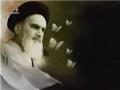 امام خمینی (رح) شخصیت و قیادت - Personality & Leadership of Imam Khomeini 6 - Urdu
