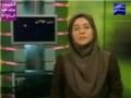 فمینیسم و جنگ علیه خانواده Feminism and War Against Family System - Documentary - Farsi