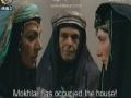 [P-22] Mukhtar Namay - The Mokhtars Narrative - Historical Drama Serial on H Ameer Mukhtare Saqafi - Farsi Sub English