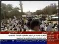 احتجاجات السعودية Demonstrations in Saudi Arabia - 05Mar2011 - Arabic