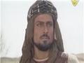 مسلسل المبعوث الحلقة 4 Safeer-e-Hussain (A.S.) - Arabic