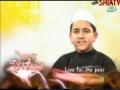 The best of stories - Part 1 - Imam Hussain AS and the beggars - English
