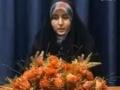 Ladies Lecture 1 [Pt1] - Nehjul Balagha - Urdu