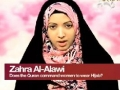 Does the Quran command us to wear Hijab? English