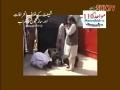 انحرافات Deviations from the teachings of Quran and Ahlul Bait AS - Part 5 - Urdu