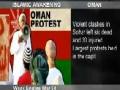 Islamic Awakening-Reality Check-03-05-2011 - (Part 2) English