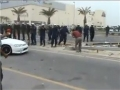 [Viewer Discretion] Police shooting a Bahraini Protester in Face - 13 Mar 2011 - All Languages