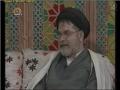 امام حسن عسكرى علیہ السلام کی ولادت Wiladat Imam Hasan Askari (A.S.) - Urdu