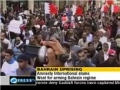 Bahrain Situation in Detail - 17 Mar 2011 - English