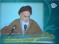 امام خمینی (ره): بیداری جوانان Imam Khomeini (ra): Awakening of Youth - Farsi