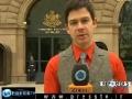 Islam in Bulgaria - 17Mar2011 - English