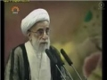 Tehran Friday Prayers 18 Mar 2011 آيت اللہ احمد جنتى - Urdu