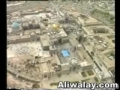 Blast at Imam Ali Reza a.s. Shrine 1994 - Viewer Discretion advised - English