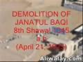 Demolition of Jannat ul Baqi by Wahabis/Takfiri - English