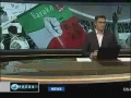 Morocco Protests: Thousands take to Streets - 20 Mar 2011 - English