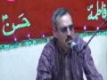 Hazrat Abbas (AS) Ka Naam - Manqabat - Urdu