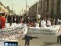 Pakistanis protest against Saudi invasion of Bahrain - 18 Mar 2011 - English