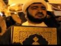 تظاهرات القطيف 17 مارس تضامنا مع شعب البحرين - Scholars leading the Protest - Arabic