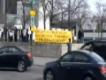 Detroit, MI USA - Demonstration in Support of Bahrain - 18 March 2011 - English