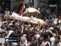 Yemen factions demand fall of regime - Interview - 23Mar2011 - English