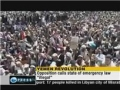 Press TV Headlines - 23 Mar 2011 - English