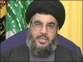 Bahrain regime bans Lebanon travel over Nasrallah remarks - 23Mar2011 - English