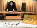 Women Lecture - Cave Hira to Karbala - Sayyeda Fatima (a.s) [Ep.2] 3/4 - Urdu