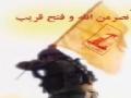 ارتفاع القريب Re-Appearance approaching نزديكي ظهور - by Syed Hasan Nasrullah - Arabic sub Farsi