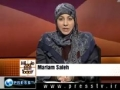 Can Palestine finally be united? 26Mar2011 - English