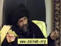 [23] Practical Tips for Purification of Soul - H.I. Abbas Ayleya - 24March11 - English