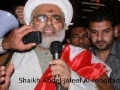 [27 March 2011] Bahraini Police Stormed the house of Shaikh Al-Moqdad - All Languages