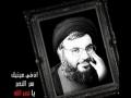 hayhat ya mehtal - Firqat al-Welaya - Arabic