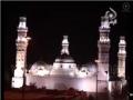 مسجد قبا Quba Mosque - وثائقي قصير - Arabic