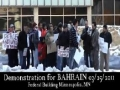 Demonstration for Bahrain - Minneapolis, MN - All Languages