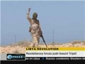 Press TV Headlines - 28 Mar 2011 - English