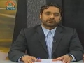 موضوع : اہل بیت علیہ السلام - آیۃ التطہیر مشعل راہ - Mishal e Rah - Urdu