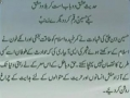 مشعل راہ    موضوع : شہادت امام حسین علیہ السلام [Urdu]