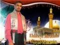 Imam Zaman (ajtf) - Zaman İmam - Turkish