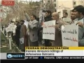Press TV Headlines - 30 Mar 2011 - English