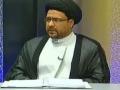 پیام رحمان  موضوع : سورہ الحجرات-Discussion: Payam e Rehman - Urdu