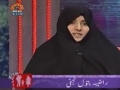 گھرانہ موضوع : شرم وحیا [Urdu]