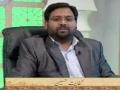 تاریخ اسلام-موضوع : حضرت ابوطالب علیہ السلام کا ایمان - [Urdu]