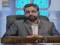 راہ نجات -  موضوع : اسلام میں تصور انسان - [Urdu]