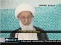 Excerpts from Bahrain Friday Prayer Sermon - 02 Apr 2011 - Arabic sub English