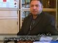 دریچہ-طبی سائینس ٹیکنالوژی-Urdu