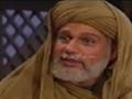 [10/12] Movie سفير امام حسين ع Courier of Imam Hussain (a.s) - Urdu