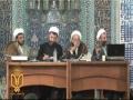 نشست نقد ظهور بسیار نزدیک است Review Conference of  - Re-Appearance is very Close - Farsi