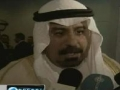 Arab Rulers Riyadh Meeting - 04Apr2011 - English