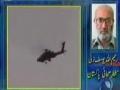 زاویہ نگاہ 25 مارچ 2011 - Weekly Political Analysis - Urdu لیبیا کی صورتحال