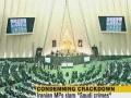 Iranian MPs Condemn Saudi crimes against Bahraini People - 06Apr2011 - English